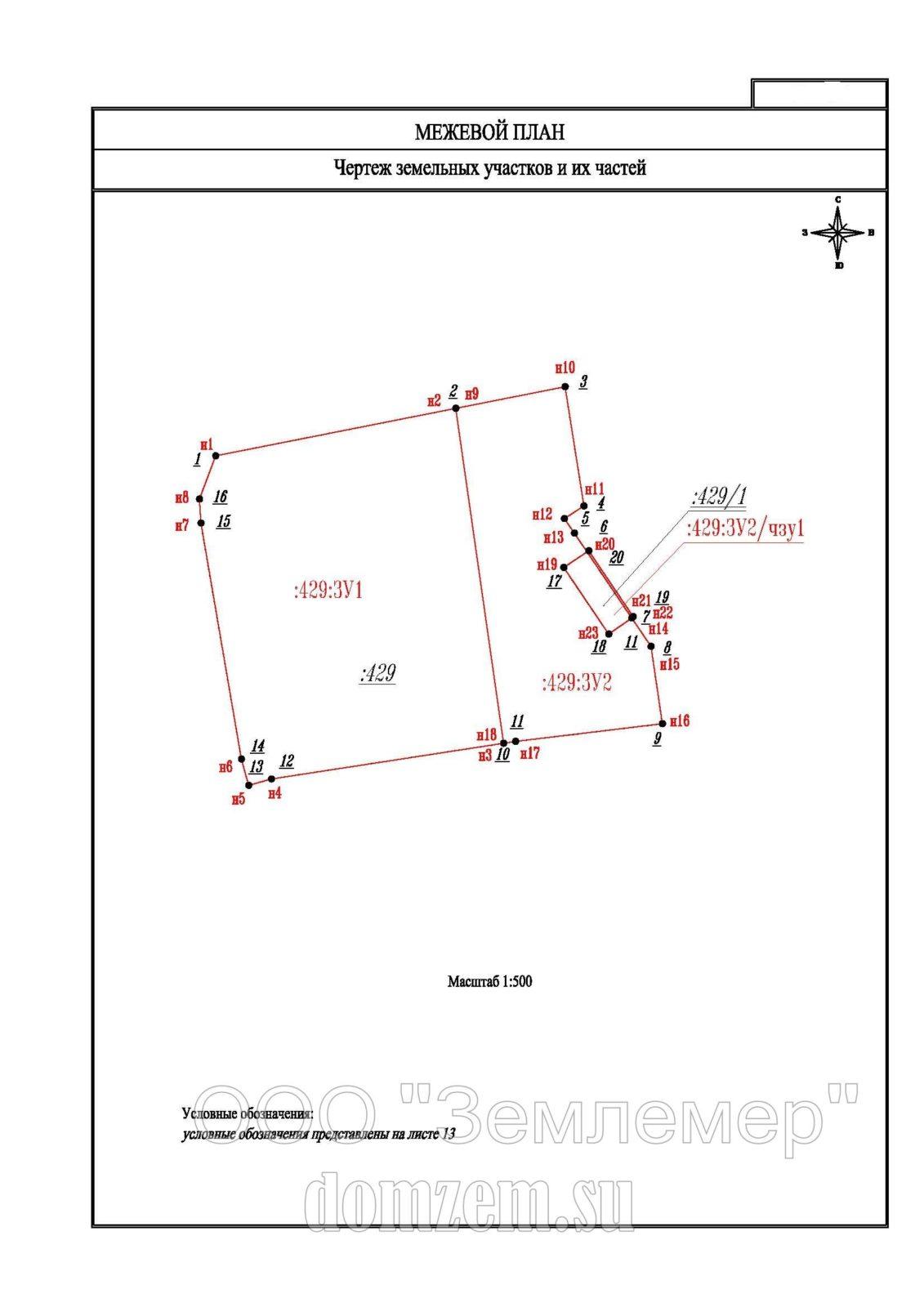 xml схема расположения земельного участка 2015 hmlive.ru