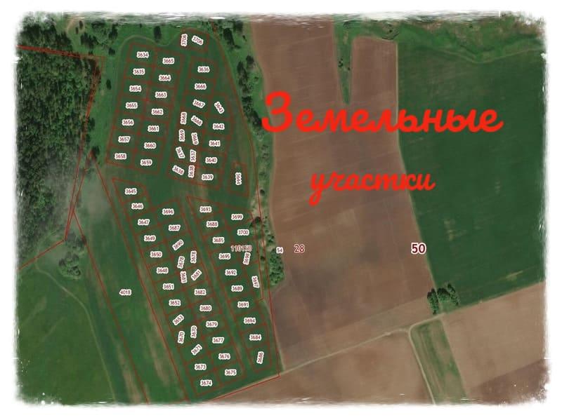 Постановка на надастр земельных участков