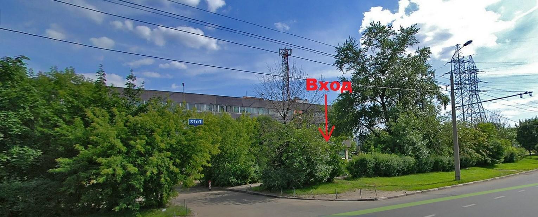Фото нашего здания