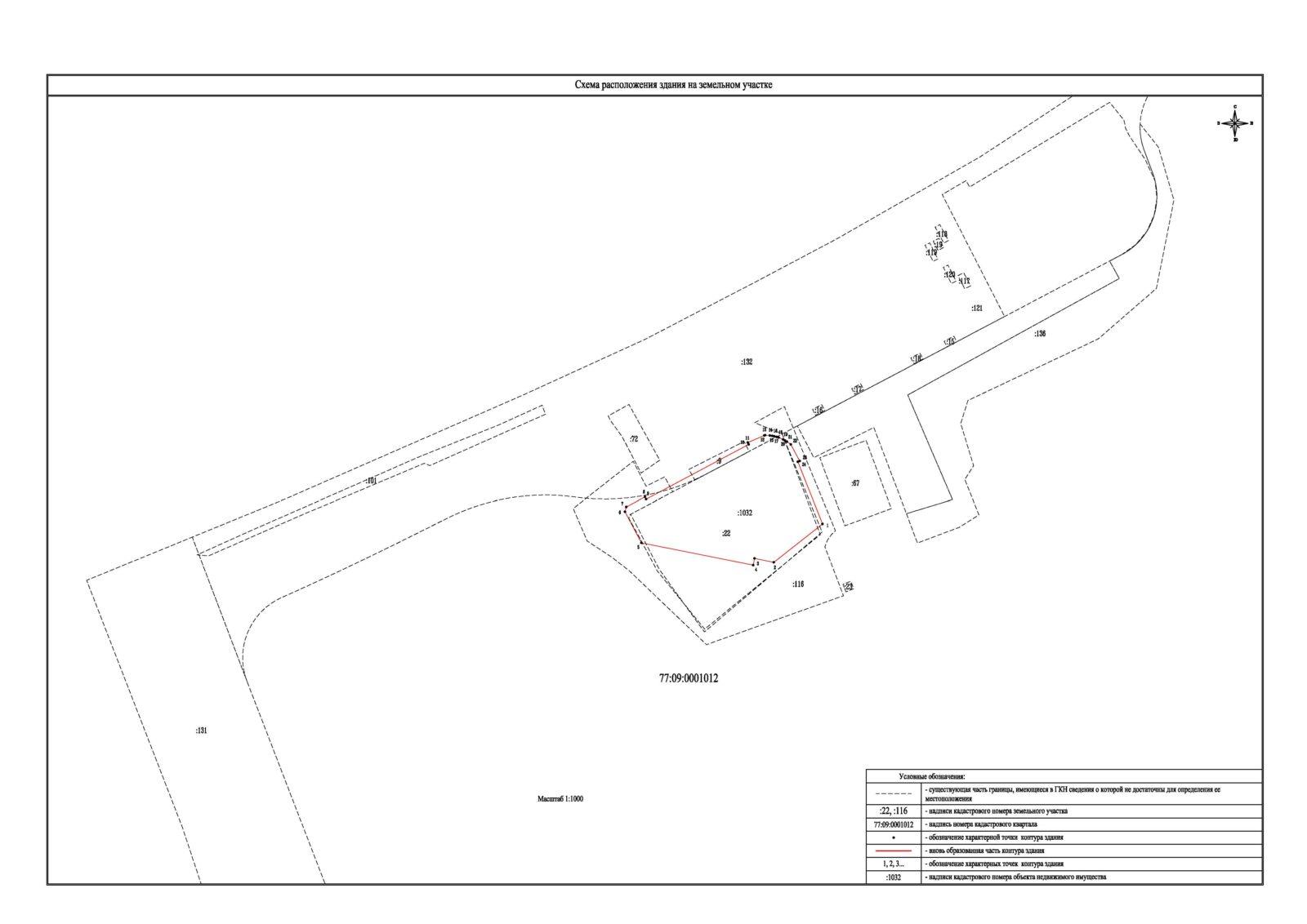 Схема расположения объекта земельном участке 693