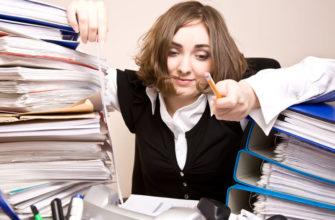 Разница в кадастровых документах